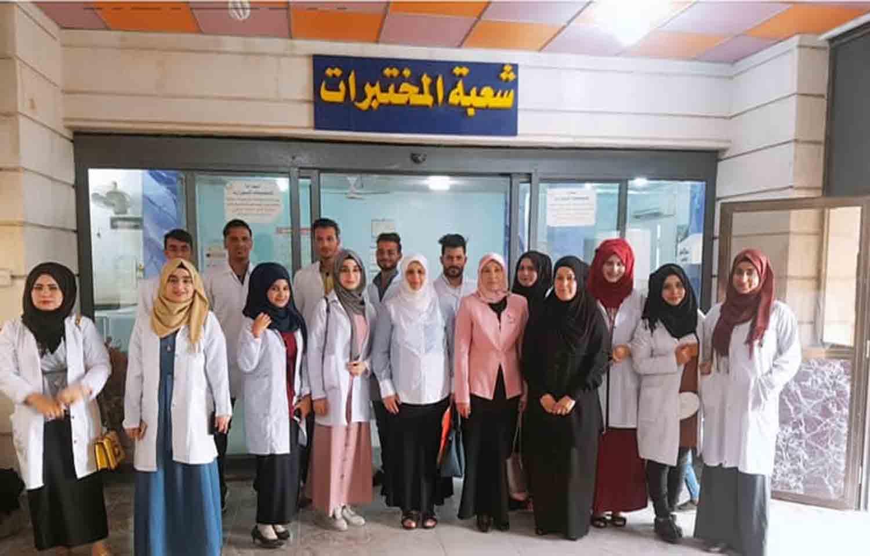 كلية العلوم تنظم سفرة علمية الى شعبة المختبرات في مستشفى الموانئ التعليمي -  موقع كلية العلوم ، جامعة البصرة